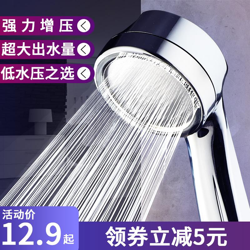 淋浴增压花洒喷头手持单喷头家用加洗澡器压卫浴多出水淋雨蓬头