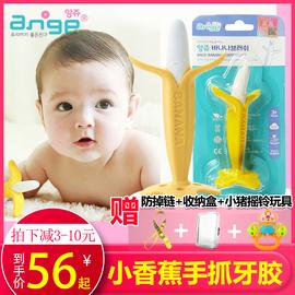 进口小香蕉牙胶玩具婴儿大香蕉固齿器宝宝咬咬胶可水煮硅胶磨牙棒
