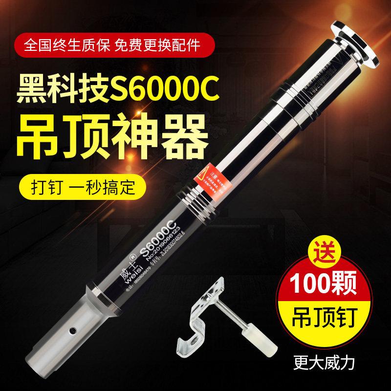 吊顶神器射钉枪全自动消音王射钉器一体钉圣帝欧木工专用打钉工具