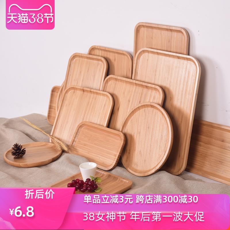 日式木质托盘长方形竹托盘家用木头盘子木制茶水杯盘北欧式烧烤盘