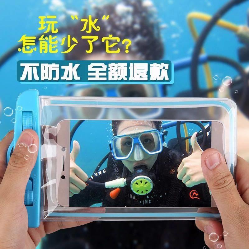 【专业防水】手机防水袋触屏水下拍照漂流防水套6寸内手机通用