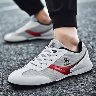 奈客保罗2020男鞋夏季新款网面鞋男士旅游鞋透气百搭板鞋运动鞋男