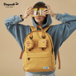 VANWALK出走双肩包女纯色高中学生书包ins风校园背包韩版旅行包
