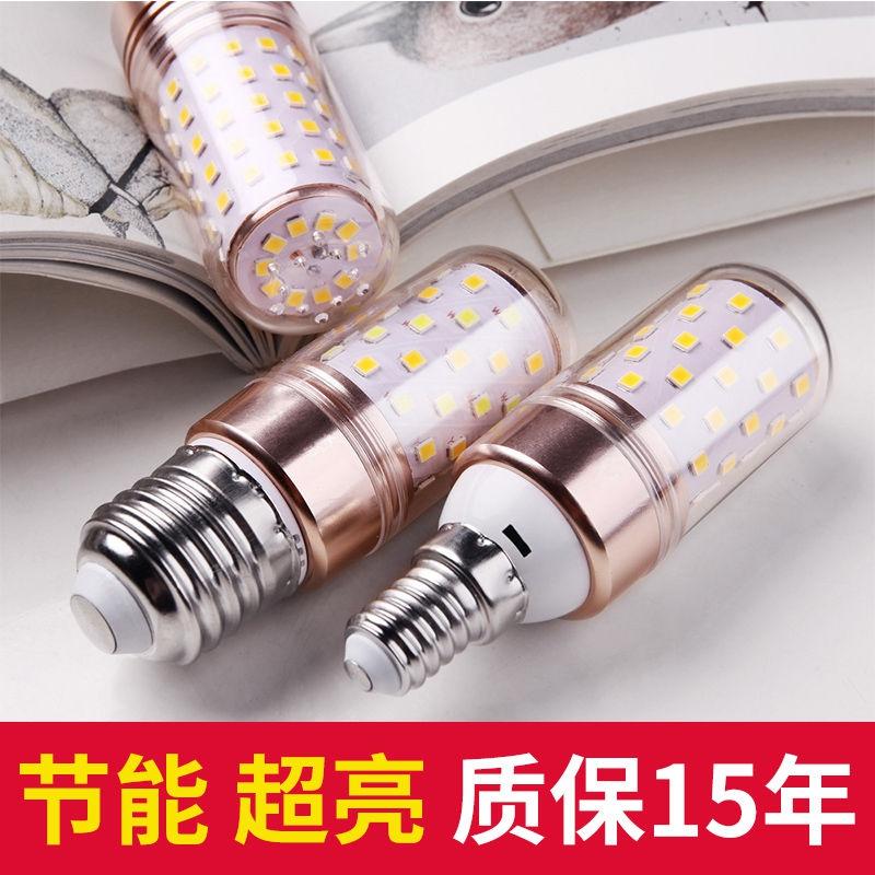 LED超亮无频闪室内照明光源E14E27螺口家用玉米灯球泡五件起售