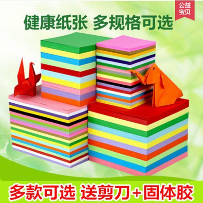 【划算的折纸套装】多规格可选幼儿园儿童手工纸折纸手工彩纸包邮