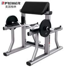 正品PREMyt3ER/美cc商用二头肌训练凳家用健身器材训练椅