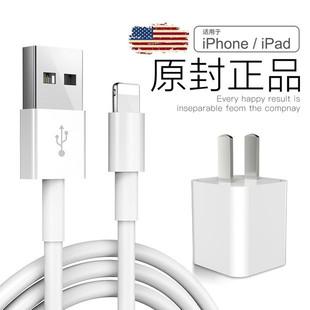 苹果数据线适用iPhone6/6s加长1.5米快充线7/8p充电头X/XR/XS max/5c/5s/ipad平板手机充电器