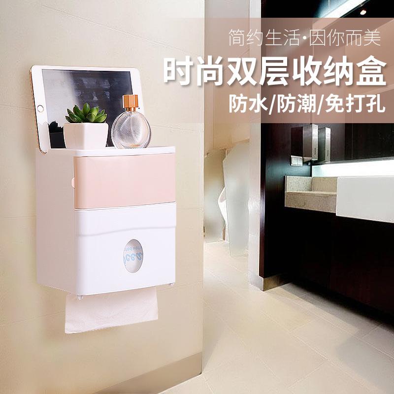 卫生间纸巾盒厕所卫生置物架厕所盒免打孔抽纸卷纸筒双层多功能