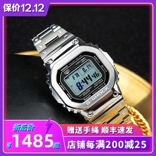 卡西欧金砖g-shock金属小方块手表太阳能蓝牙电波表GMW-B5000GD-9