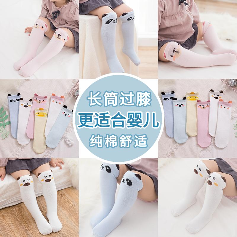 婴儿长筒袜春秋纯棉新生儿秋冬袜子宝宝厚款过膝0-3月1岁不勒腿