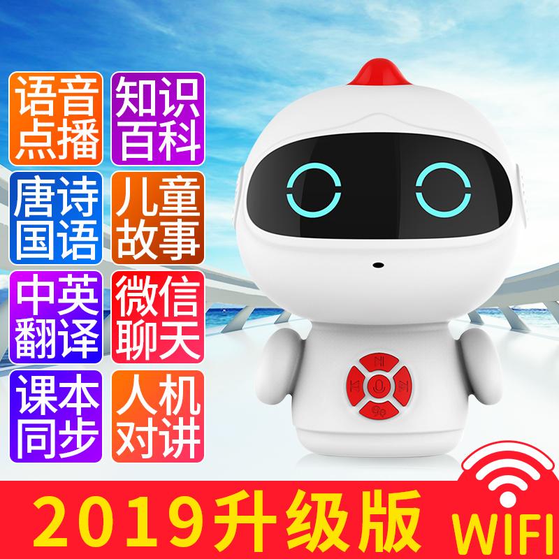 小超人儿童智能机器人多功能玩具语音对话小学同步教材教育陪伴学习wifi早教机