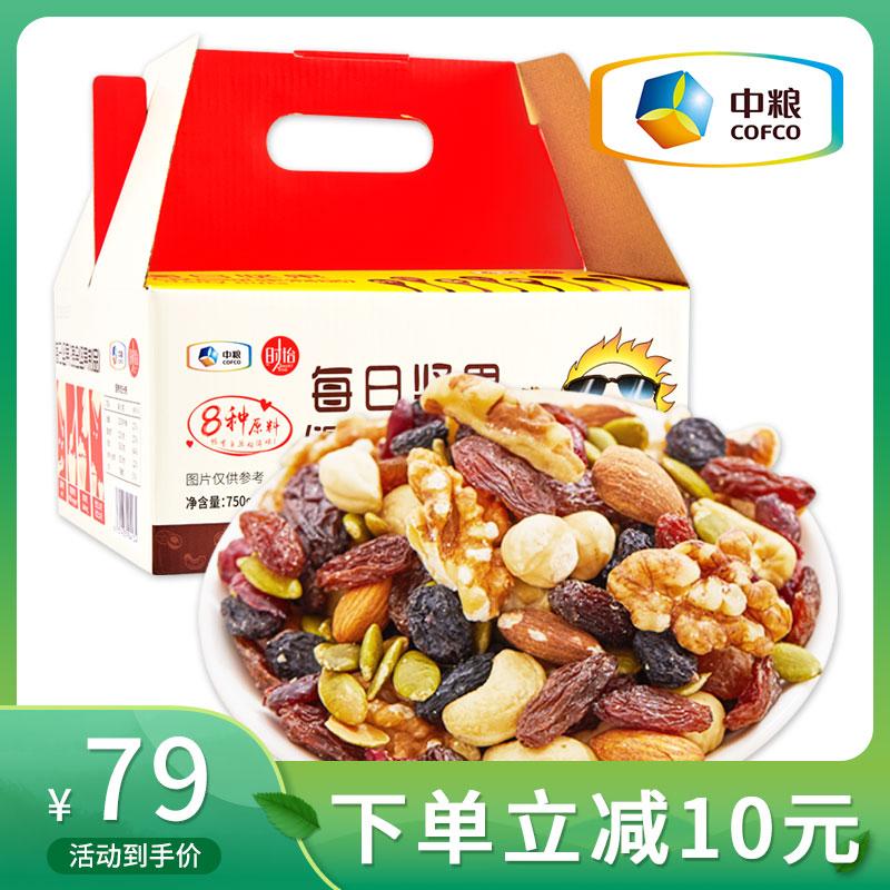 中粮时怡C每日坚果礼盒孕妇零食混合装30包 干果炒货休闲食品750g