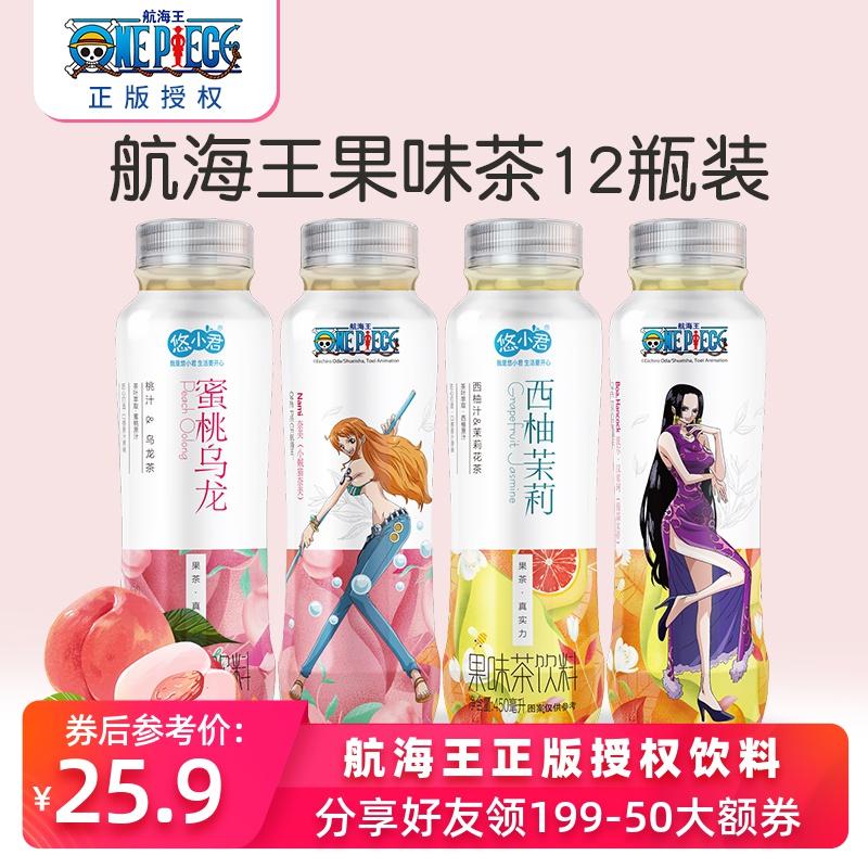 悠小君航海王水蜜桃果味茶饮料果汁茶饮料网红整箱450ml*12瓶