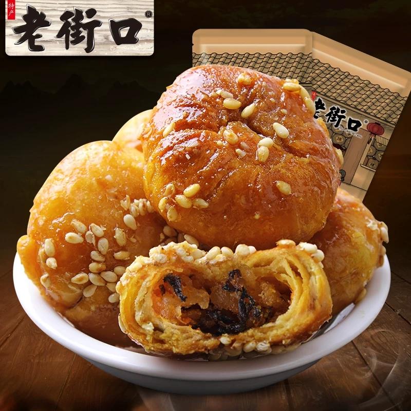 老街口红糖酥饼400g袋装梅干菜金华烧饼黄山特产休闲零食小吃糕点