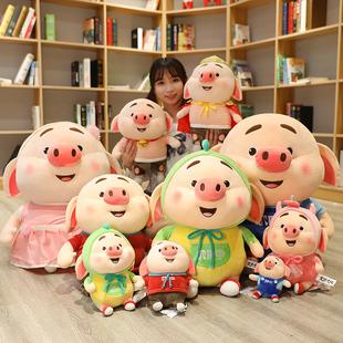 网红猪小屁公仔毛绒玩具可爱超萌抱枕睡觉抱p小猪玩偶布娃娃猪猪