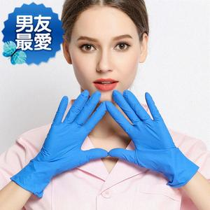 ?? Skincare Hand Beauty Salon Hair Coloring Latex Disposable Gloves Thickening Maintenance