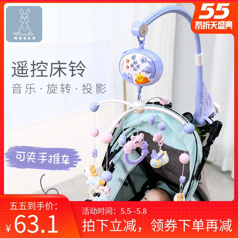 新生婴儿床铃0-3月6安抚宝宝玩具音乐旋转益智摇铃床头铃推车挂件