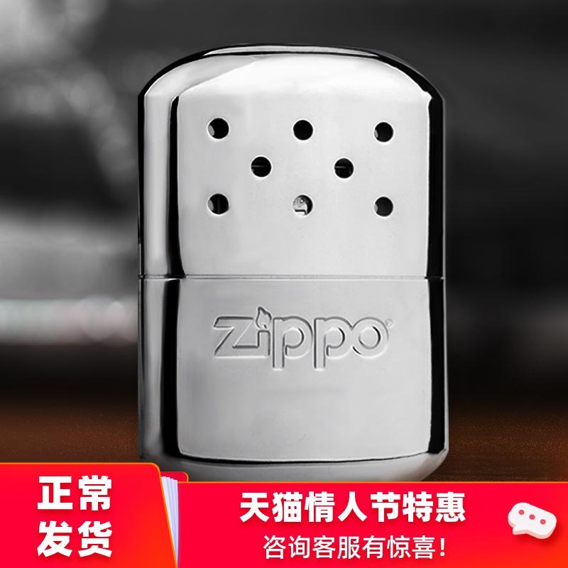 芝宝日版正品zippo怀炉暖手炉怀炉打火机煤油触媒式暖手宝 套装