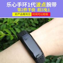 适用乐心手环id3代腕带替ammbo1/hr智能运动手环来电大麦款波点腕带一代男