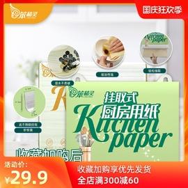 笨精灵厨房用纸抽纸厨房专用纸巾吸水纸家用吸油纸实惠整箱擦手纸