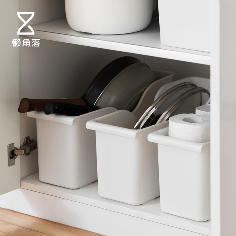 懒角落 厨房带滑轮锅盖架置物架塑料锅具收纳架收纳盒储物架66128