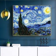 梵高世ab名画星空星bxdiy数字油彩画手绘填充油画夜晚的咖啡馆