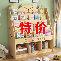 实木儿童书架落地简易置物架简约经济型学生宝宝书柜幼儿园绘本架