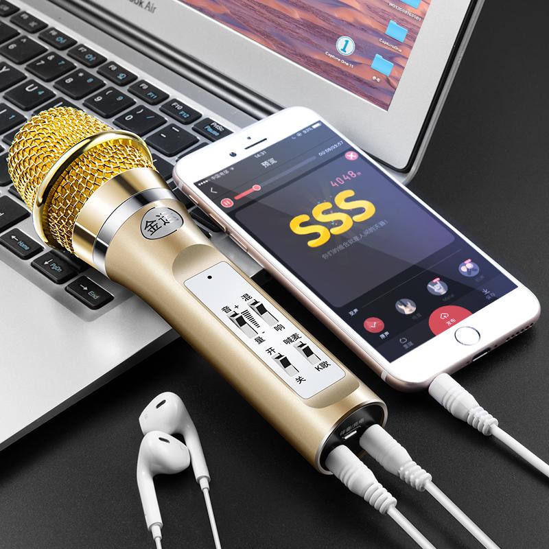 全民k歌神器话筒带耳机声卡唱歌专用麦克风一体套装直播设备全套安卓手机vivo台式电脑主播oppo全名快手家用