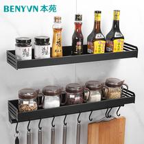 黑色厨房置物架壁挂式调味调料品收纳架子厨具挂钩杆太空铝免打孔