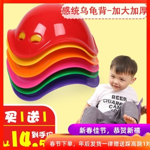 Sense training equipment kindergarten turtle shell rotating disc children sports turn basin toy back early education home