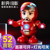 抖音同款会唱歌跳舞的钢铁玩具侠摇摆电动机器人男女孩儿童0-1岁