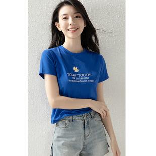 宝蓝色t恤女夏潮短袖修身体桖洋气减龄纯棉盐系字母印花短款上衣