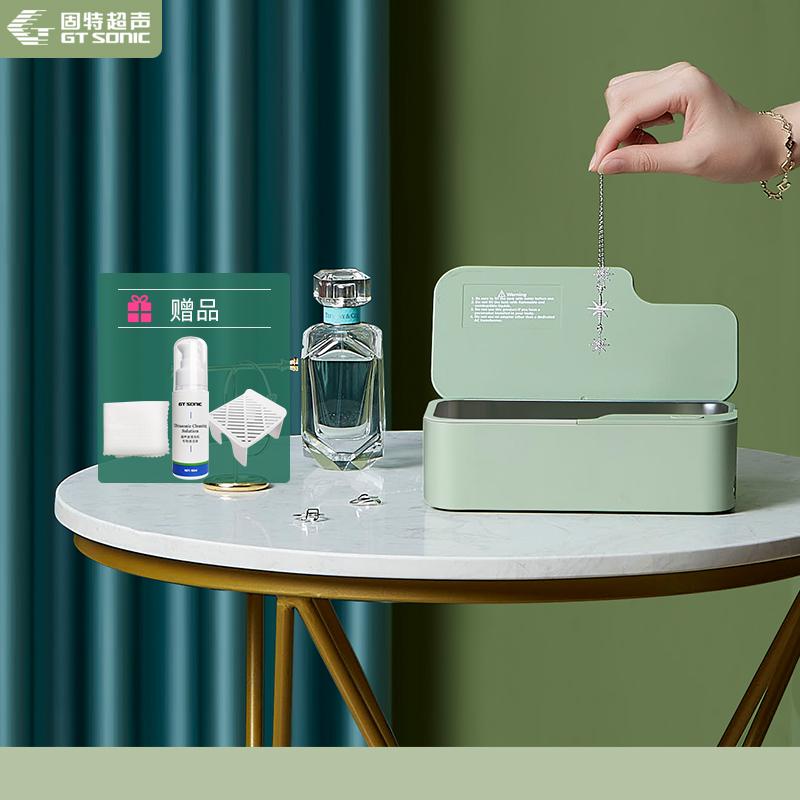 固特超声波清洗机洗眼镜机家用手表首饰假牙眼镜假牙眼镜清洗盒