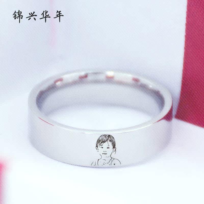 素描私人订制定做钛钢肖像戒指情侣对戒男女个性创意DIY戒指刻字