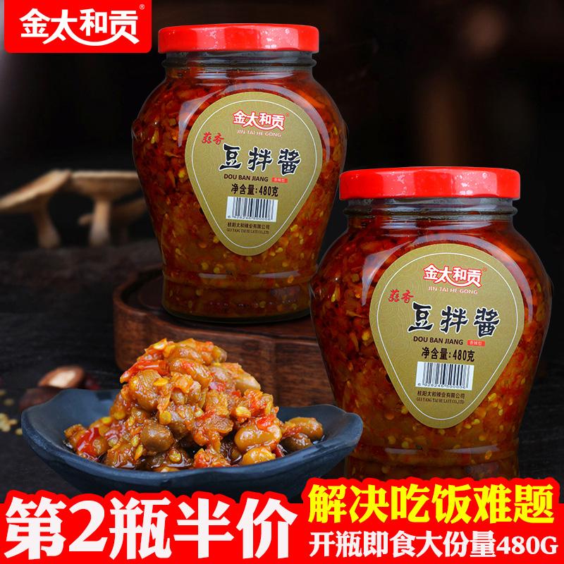 金太和贡蒜香豆拌酱480g湖南特产腊八豆香辣黄豆酱豆豉拌饭拌面酱