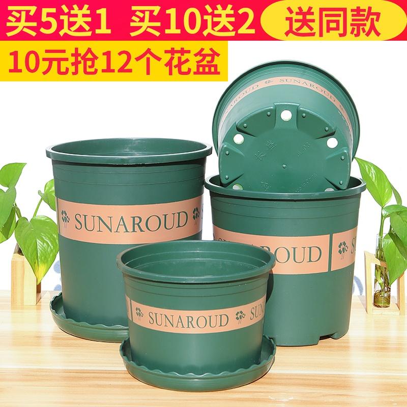 塑料矮胖加仑花盆厂家直销大口径树脂玫瑰花绿萝月季君子兰加厚盆