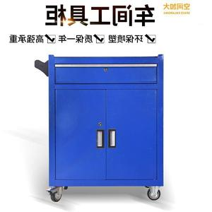 Wheel processing tool cart classification auto repair information drawer reinforced hotel tool cabinet blue furniture office