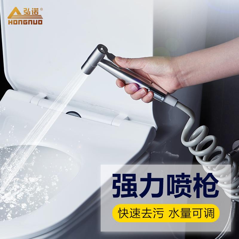 高压马桶伴侣喷枪水龙头增压冲洗器水枪家用卫生间厕所妇洗器喷头