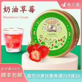 blanbunny布兰兔的茶奶油草莓花果茶果粒茶手工水果茶德国养生茶