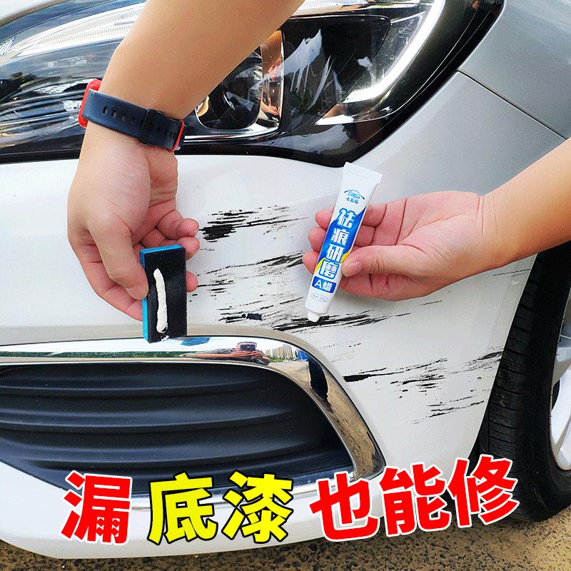 汽车蜡擦痕划痕膏深度刮痕修复漆珍珠白神器蜡实用品大全实用通用