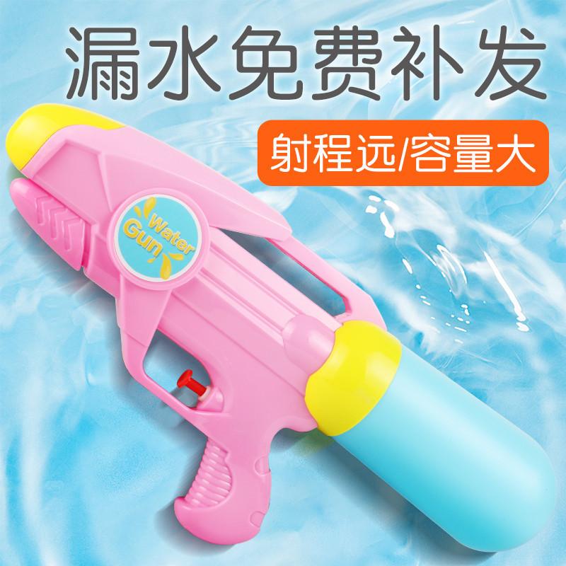 儿童泼水节小号水枪宝宝小孩戏水呲水玩具男孩女孩滋水玩水喷水枪