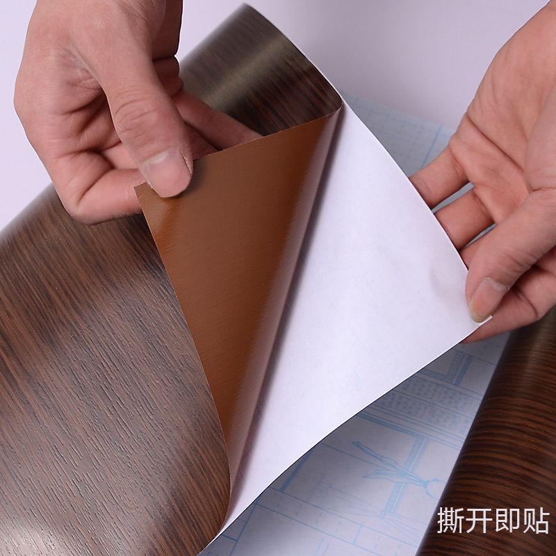 仿真木纹自粘墙纸橱柜家具木头房门桌柜墙壁装饰翻新PVC防水贴纸