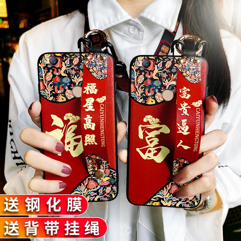 努比亚Z11手机壳Z11mini过新年Z11max喜庆Z11miniS中国风文字腕带斜跨挎背带挂绳防摔软硅胶全包边保护套潮女