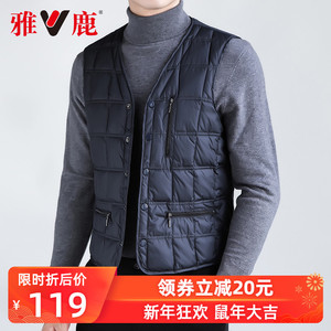 Yalu men's down vest men's winter thick thick waistcoat middle-aged and elderly cold-proof warm vest liner bladder Y