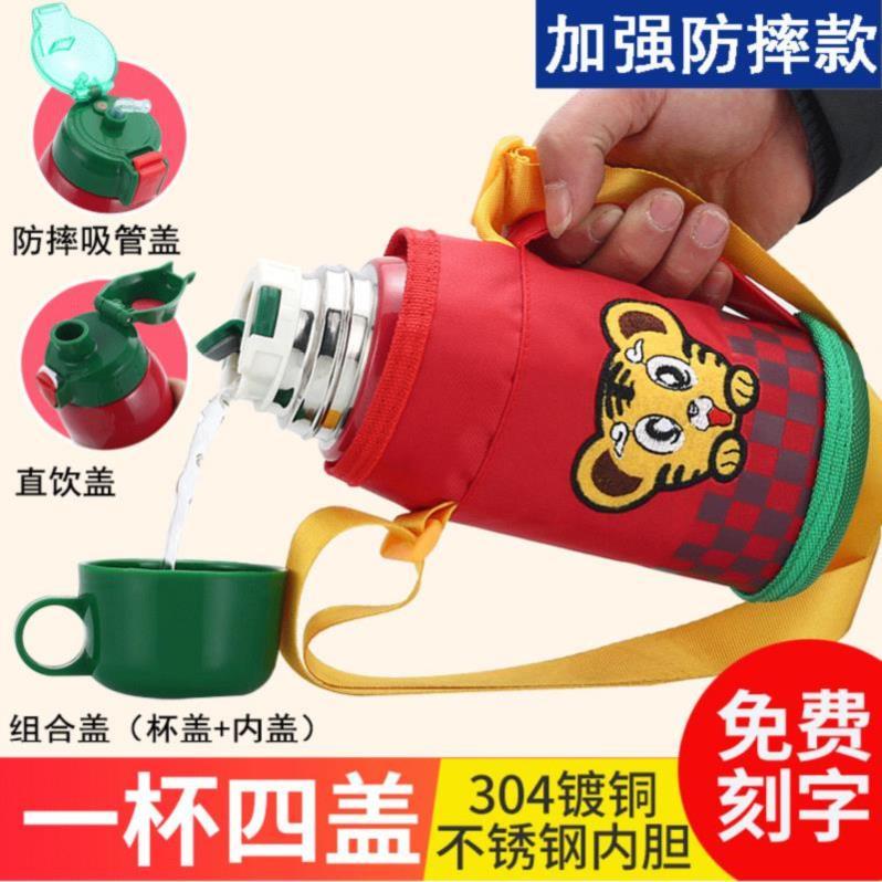 茶杯学生简约儿童保温杯免费刻字耐摔创意个性方便新款清新订制时