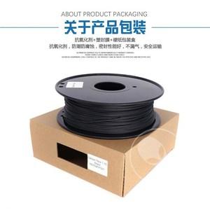 3D printer supplies pen PLA ABS HIPS 1.75 3.00 imported raw silk office equipment