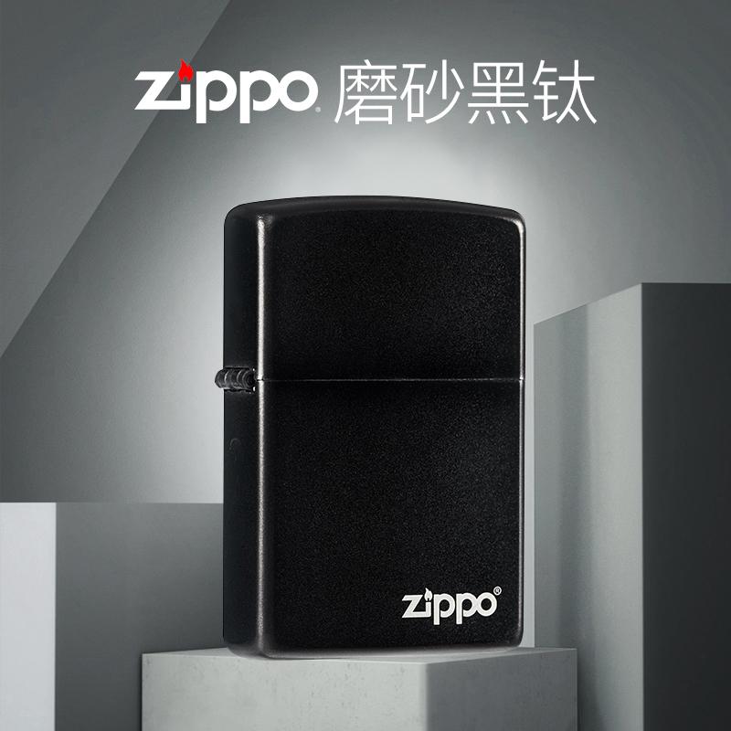 打火机zippo正版 zipoo磨砂黑钛 黑闪耀定制刻字送礼男士正品zppo