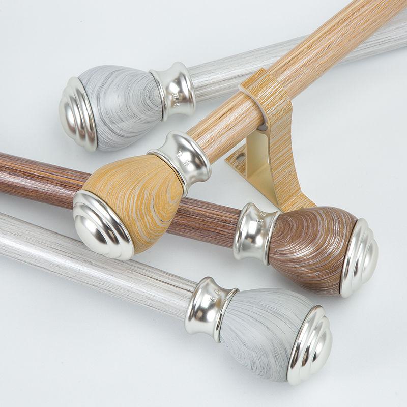 木纹窗帘杆罗马杆单杆双杆铝合金窗帘轨道配件支架顶装侧装配件