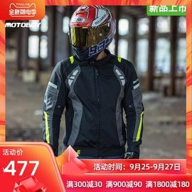 motoboy骑行服男摩托车四季防水套装机车服男赛车服防摔骑行装备