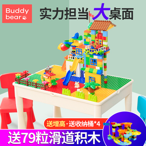 Multifunctional children's table and chair set kindergarten baby building table toy table learning table writing table plastic household